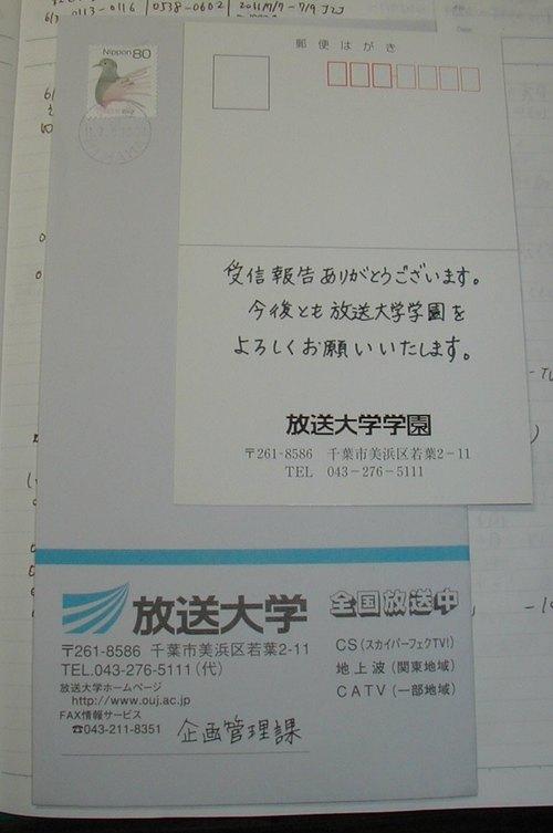 P1010015