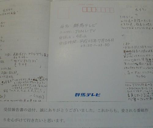 P1010008
