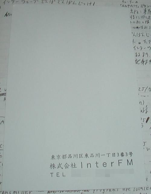 P1010003_2