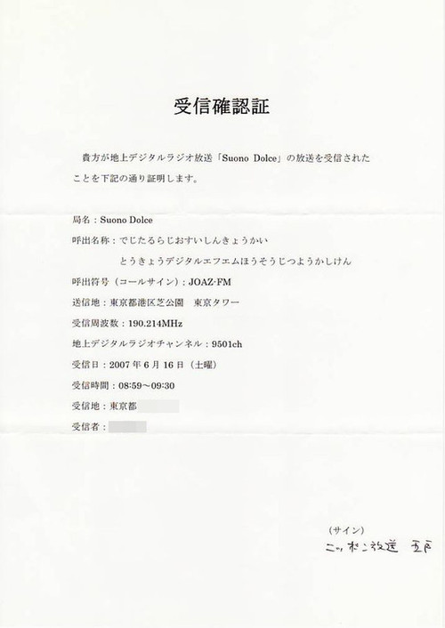 200706suonodolce03