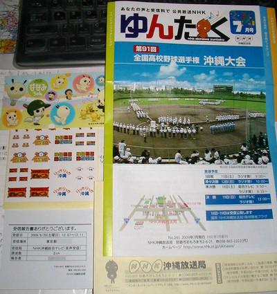 P1010001_6