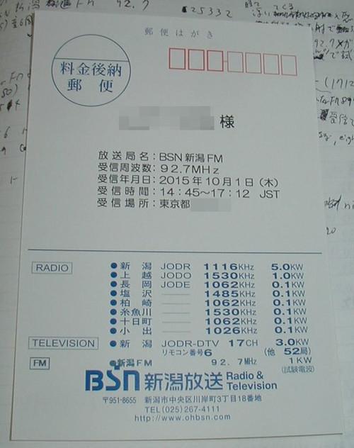 P1010002_2