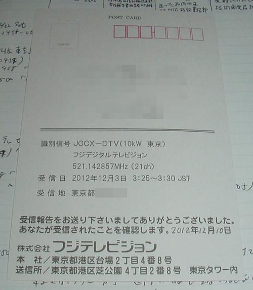 P1010002_3