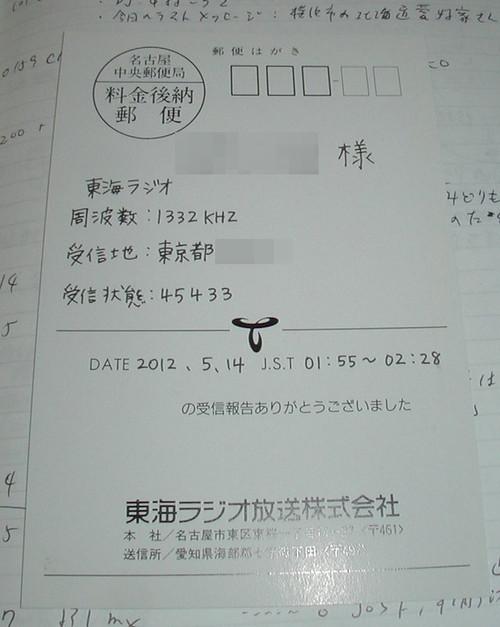 P1010002_4