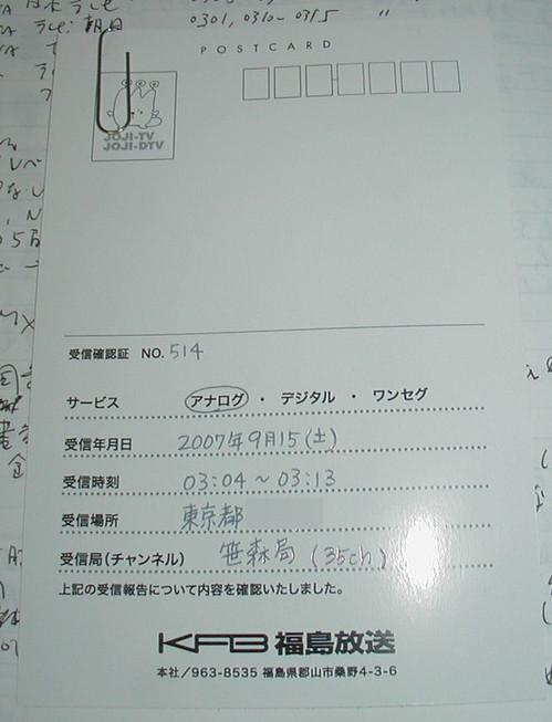 P1010008_2