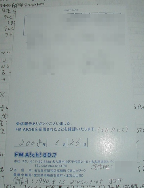 P1010011