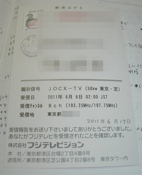 P1010011_2