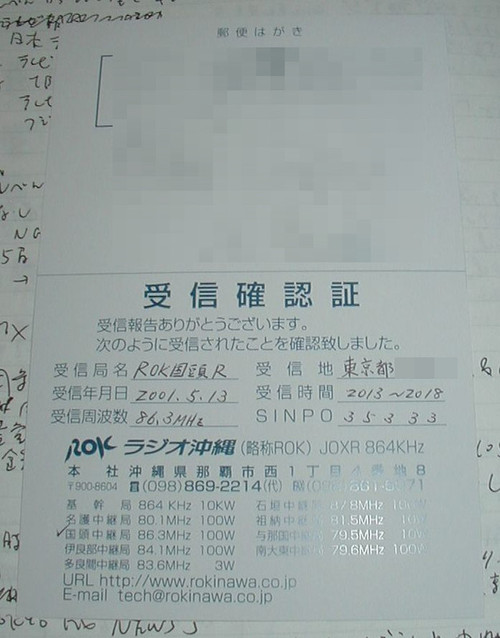 P1010023