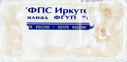 Gtrkirkutsk06