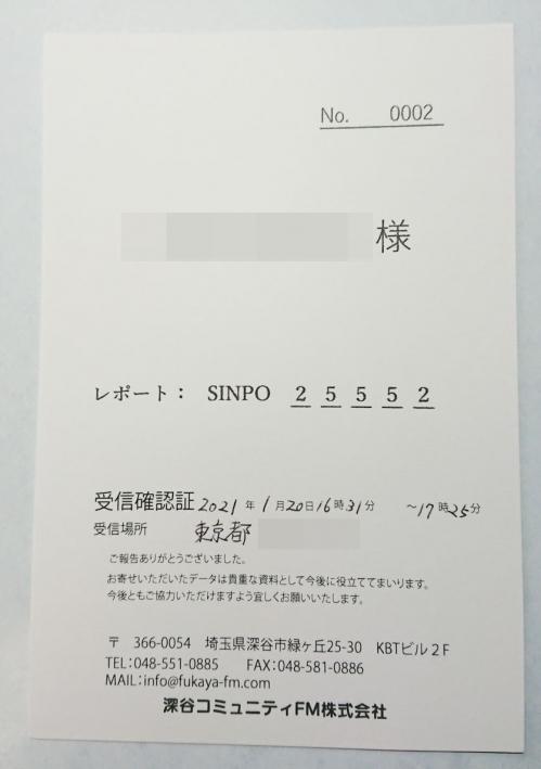 Fukaya02