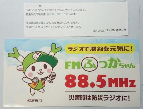 Fukaya03