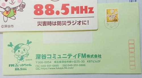 Fukaya04