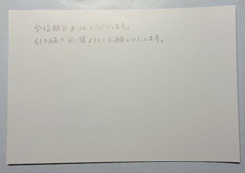 Higashikurume02
