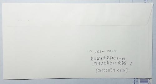 Higashikurume05