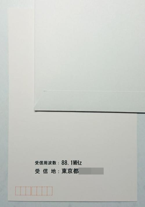 Ibaragi02