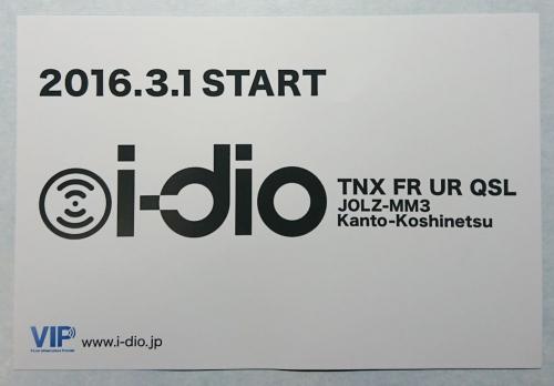 Idio01