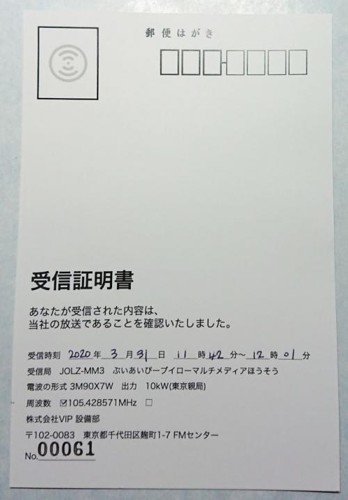 Idio02
