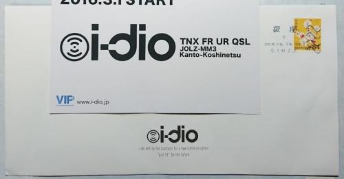 Idio03
